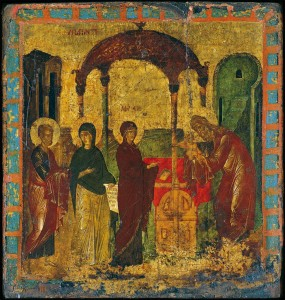 Icon with the Presentation of Christ in the Temple. Byzantine 1400-1500. Obtained from ARTstor.